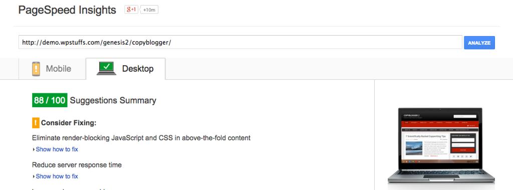 copyblogger-theme-speedtest