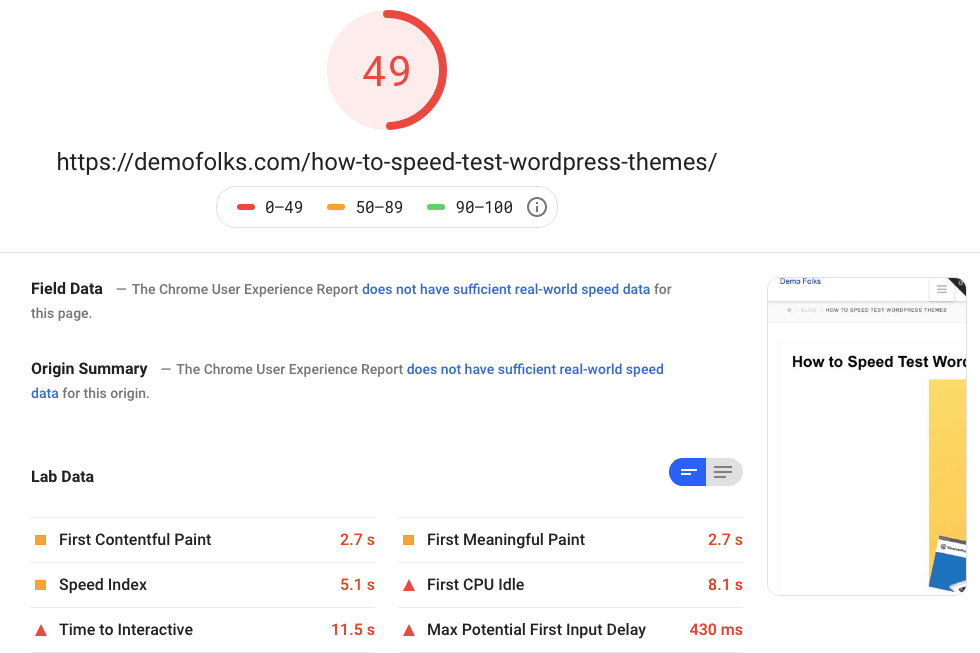X Theme Pagespeed Mobile